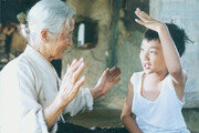 우리들의 할머니[이정향의 오후 3시]