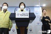 """유은혜 """"자가검사키트 학교적용 신중""""…조희연 """"정확도가 중요"""""""