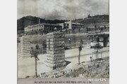 용산 옛 방사청 부지, 1955년 이후 첫 민간 공개…6.25 군사시설 '그대로'