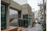 서울역 뒤 '중림창고'에 골목 책방 개관…커뮤니티 책방 운영