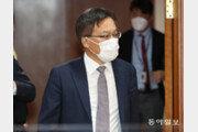 이성윤 기소 '키' 쥔 조남관 총장 권한대행의 최종 결정은?