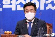"""與 """"가짜뉴스가 불안부추겨""""…野 """"정부 무능으로 백신 참사"""""""