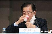 """정의용 """"日 '한국의 국제법 위반' 주장은 어불성설"""""""