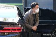 '공수처 검사 합격자' 공문서 외부 유출…전직원 감찰