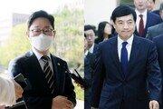 '이성윤 카드' 버리지 못한 박범계…검찰총장 인선 '안갯속'