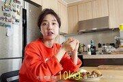 """이혜성 """"빵 때문에 10Kg 쪄…필라테스로 다이어트"""""""