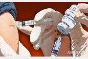사지마비 40대 간호조무사 백신 접종 인과성 23일 검토