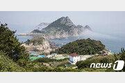 차승원·유해진도 '방긋'…삼시세끼 '만재도'에 여객선 접안시설 생겼다