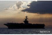 美핵항모 루스벨트호 다시 남중국해로…中 반발 예상