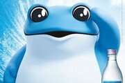 """""""2번째 생일 맞은 두꺼비""""… 하이트진로, '진로' 누적 판매 6억5000병 돌파"""
