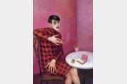 새 시대의 초상[이은화의 미술시간]〈159〉