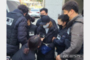 구미 3세 여아 사건 친모 첫 재판…진실 밝혀질까?