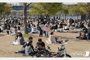 """전문가들 """"11월 집단면역, 사실상 희박…빨라도 내년 봄"""""""