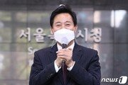 오세훈 시장, 22일 DDP서 취임식…'다시 뛰는 서울시' 비전 제시