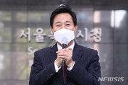 오세훈 시장, 오늘 DDP서 온라인 취임식…'새 서울' 비전 제시