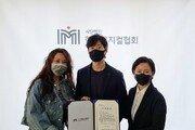 """유준상, 1억원 기부…""""코로나로 무대 포기한 뮤지컬인 위해"""""""
