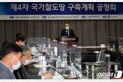 GTX-D 노선 김포~부천 신설… 강남 직결은 안돼