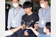 'n번방' 갓갓 공범 안승진, 2심도 징역 10년