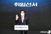 """오세훈 """"청년 정신으로 서울 재도약""""…DDP서 취임식"""