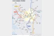 """""""'김부선'이 웬말이냐""""…4차 철도망 계획안에 들끓는 민심"""