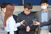 """박사방 공범 남경읍에 징역20년 구형…검찰 """"중형 마땅"""""""