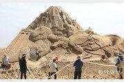 모래가 만든 예술 [퇴근길 한 컷]