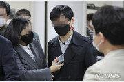 檢, '동료 성폭행 협의' 서울시 前직원 2심서도 징역 8년 구형