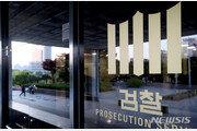 만취한 승객들 납치해 성범죄 저지른 택시기사 징역 12년