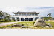 경북도, 5인 이상 사적모임 금지 풀린다… 26일 12개 군
