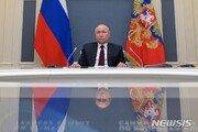 """푸틴 """"기후 대응 국제 공조 촉구…러시아도 협력"""""""