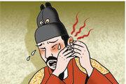 불안과 스트레스가 만든 인조의 귀 통증[이상곤의 실록한의학]〈108〉