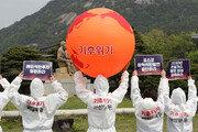 """바이든 """"기후위기 혼자 극복 못해""""… 시진핑은 """"저탄소 지원"""" 요구"""