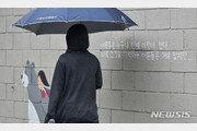 [날씨]전국 흐리고 약한 비…한풀꺾이는 초여름 더위