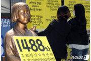 """아사히, 日정부 질타 """"韓 외교부장관·주일대사 푸대접, 치졸"""""""