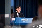 '전세보증금 논란' 경질된 김상조, 한성대 교수로 복귀