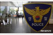 영아 사체 아파트 배전함에 유기 혐의 친모 긴급체포