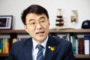 """김남국 """"여성가족부 대신 청년가족부 어떤가요"""""""