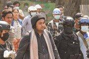 미얀마 反군부 청년 지도자 '판다' 징역 28년형 위기