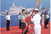 시진핑, 최신 核잠수함 등 취역식 참석