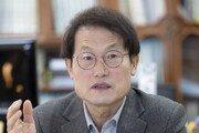 [사설]실무진 반대 뭉개고 특혜채용 강행한 조희연의 인사농단