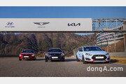 한국타이어, 'HMG 드라이빙 익스피리언스'에 초고성능 제품 공급