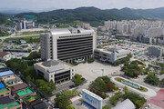 """충주시, 9년연속 '기업하기 좋은 도시' 선정 …""""중부내륙권 新산업도시 발돋움"""""""