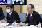 """日, 27일 외교청서 공개…""""독도는 일본땅"""" 명기할 듯"""