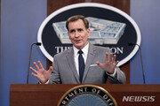 美 국방부, '대만해협 안정' 질문에 오스틴 한일 순방 거론
