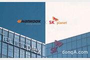 한국타이어-SK플래닛 공동 개발 솔루션, 국토부 공모사업 선정