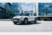 MINI코리아, 5월 온라인 한정판 '이즐링턴 에디션' 공개