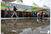 댄스연습실·직장서 집단감염…서울 신규확진 116명
