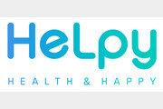 앱 하나로 건강관리 OK, 맞춤형 건강관리 앱 '헬피'