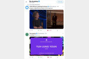 트위터도 윤여정 홀릭…오스카 수상한 날 트윗 66만건 폭발