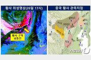 28일 전국 황사 습격…미세먼지 '매우나쁨' 금요일 비온뒤 해소